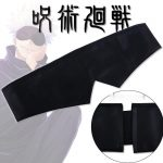 product image 1717886160 - Jujutsu Kaisen Store