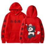 Rose / L Official Jujutsu Kaisen Merch